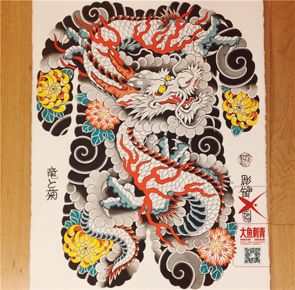 日系青龙半甲纹身图案